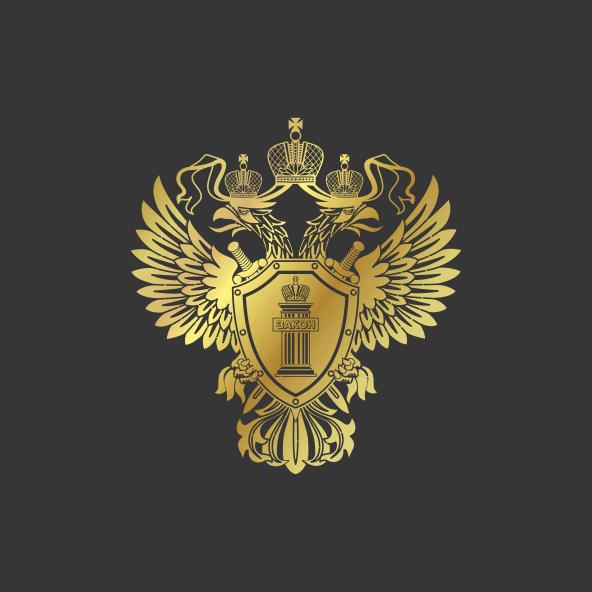 герб прокуратуры россии