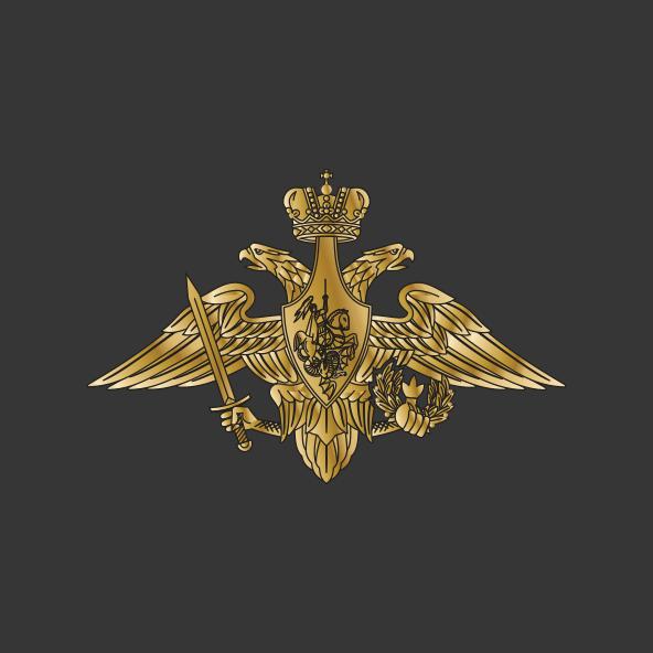 герб силы